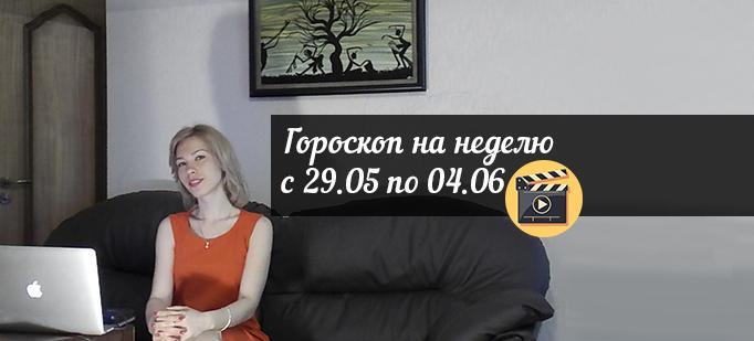 Гороскоп на июнь 2018 СКОРПИОН